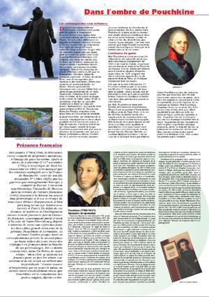 Confrence sur la littrature russe du XIXe sicle