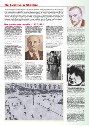 Conférence russe et la littérature